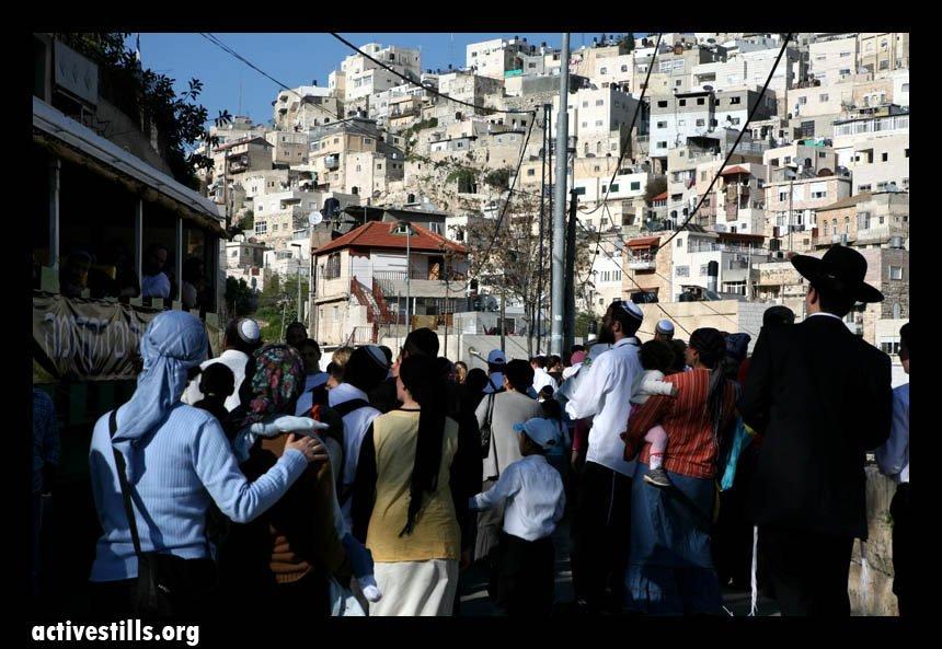 From Al-Quds to Jerusalem – Virtual tour
