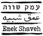 Emek Shaveh's Response to UNESCO Executive Board 200 decision