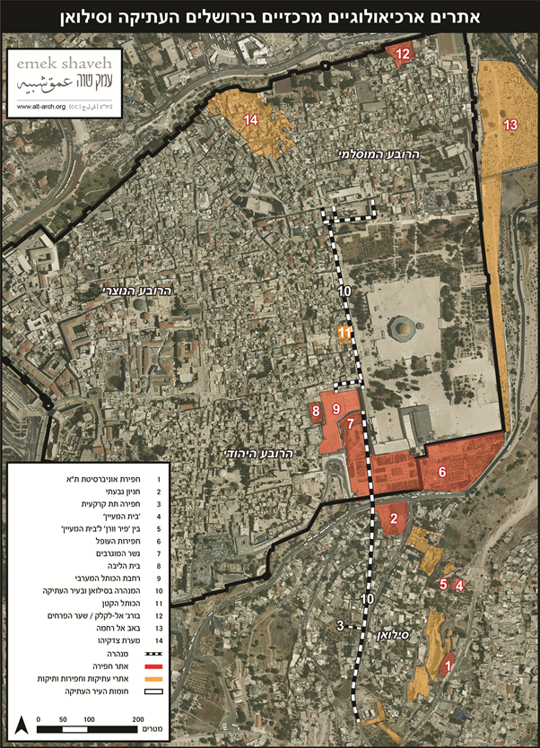 Jerusalem Map 2015 for web Heb