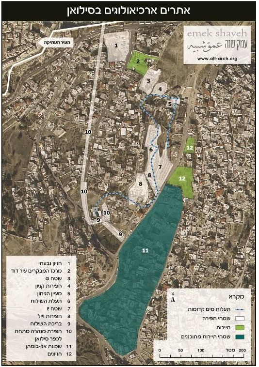 Silwan map 2015 heb for web
