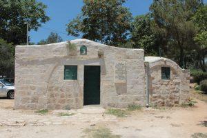 קבר דג'אני-חזית
