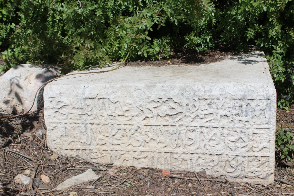 16 Mamilla womens tomb mamluk