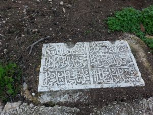 5 Mamilla Al Quraishi epitaph