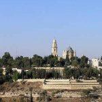 ארכיאולוגיה ופוליטיקה באגן ההיסטורי של ירושלים