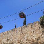 הרכבל בעיר העתיקה בירושלים